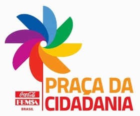 logo-praca_da_cidadania