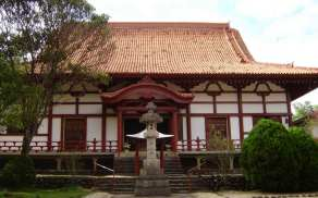 Templo Budista Nambei Shingonshu Daigozan Jomyoji - Suzano