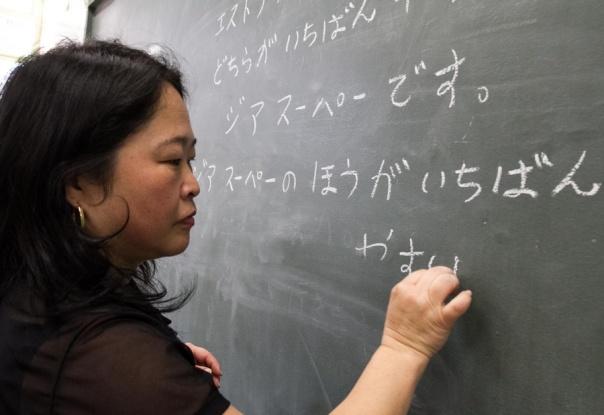 Aprender novo idioma amplia chances de emprego a alunos da rede estadual. Foto: A2img / Gilberto Marques